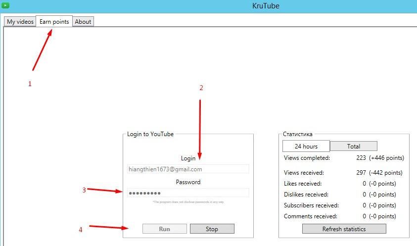 Phần mềm krutube